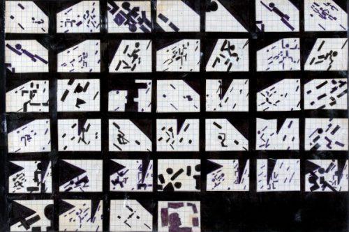 Analivia Cordeiro, Cambiantes, 1976, Camera Takes Drawing